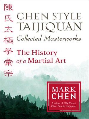 cover image of Chen Style Taijiquan Collected Masterworks