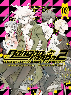 cover image of Danganronpa 2
