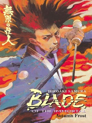 cover image of Blade of the Immortal, Volume 12