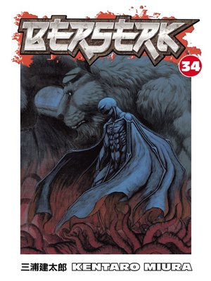 cover image of Berserk, Volume 34