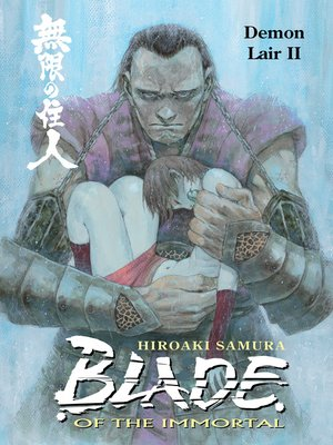 cover image of Blade of the Immortal Volume 21