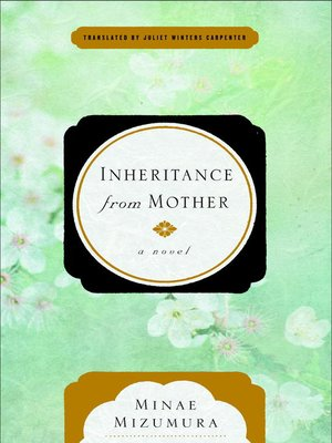 cover image of Inheritance from Mother