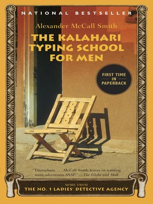 cover image of The Kalahari Typing School for Men