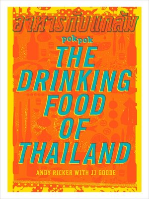 cover image of The Drinking Food of Thailand
