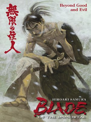cover image of Blade of the Immortal Volume 29
