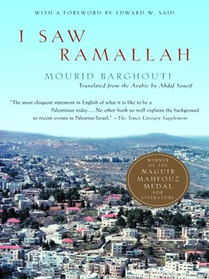 cover image of I Saw Ramallah