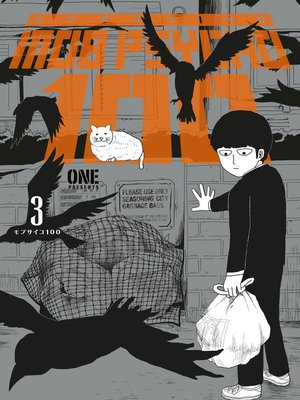 cover image of Mob Psycho 100 Volume 3