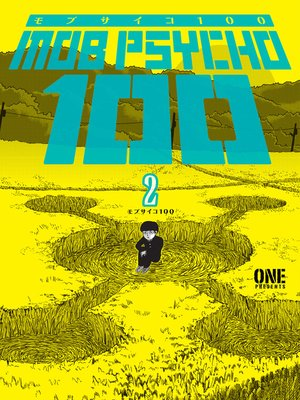 cover image of Mob Psycho 100 Volume 2
