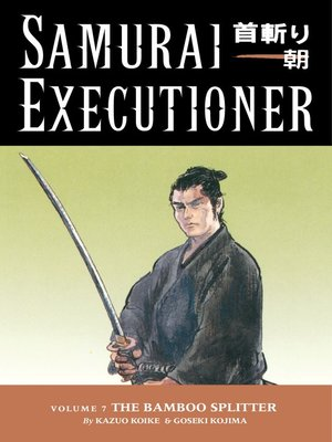 cover image of Samurai Executioner, Volume 7