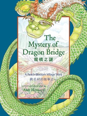 cover image of The Mystery of Dragon Bridge