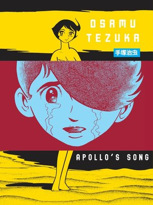 cover image of Apollo's Song