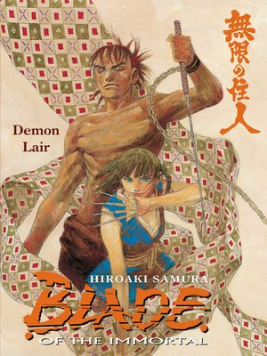 cover image of Blade of the Immortal Volume 20
