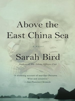 cover image of Above the East China Sea