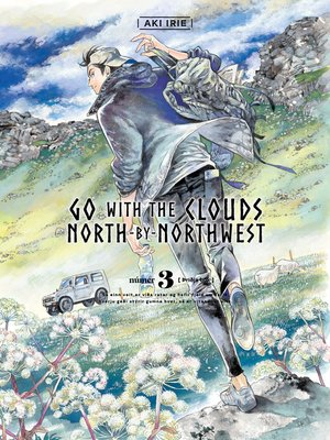 cover image of Go with the Clouds, North-by-Northwest, Volume 3