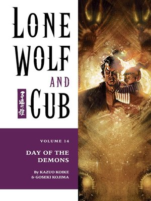 cover image of Lone Wolf and Cub, Volume 14