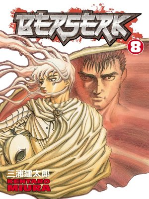 cover image of Berserk, Volume 8