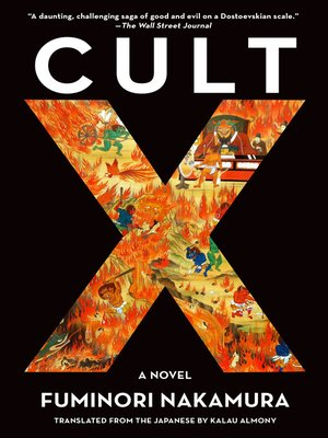 cover image of Cult X