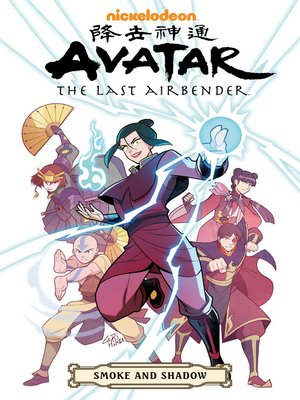 cover image of Avatar
