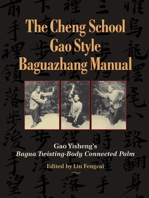cover image of The Cheng School Gao Style Baguazhang Manual