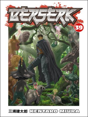 cover image of Berserk Volume 39