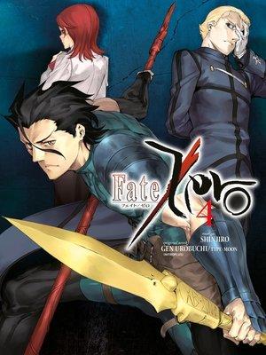 cover image of Fate/Zero, Volume 4