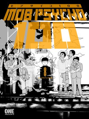 cover image of Mob Psycho 100 Volume 8