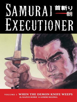 cover image of Samurai Executioner, Volume 1
