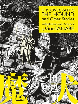 cover image of H.P. Lovecraft's the Hound and Other Stories (Manga)
