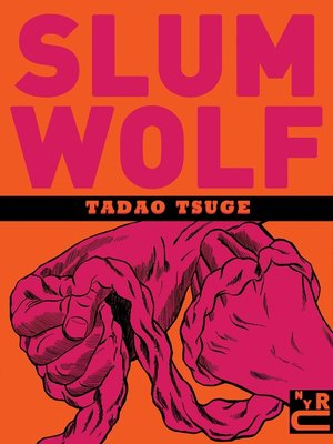 cover image of Slum Wolf