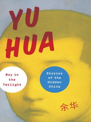 cover image of Boy in the Twilight
