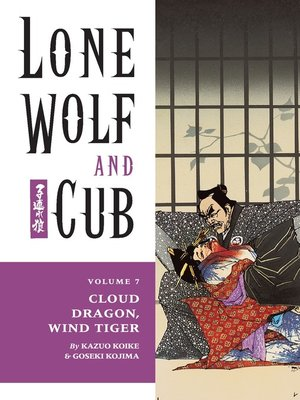 cover image of Lone Wolf and Cub, Volume 7