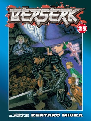 cover image of Berserk, Volume 25