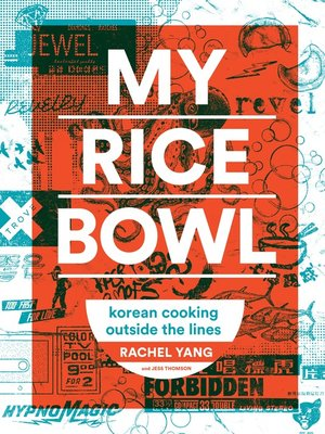 cover image of My Rice Bowl