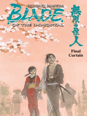 cover image of Blade of the Immortal, Volume 31