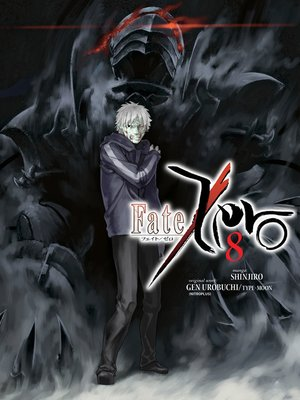 cover image of Fate/Zero Volume 8