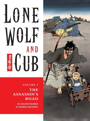 cover image of Lone Wolf and Cub, Volume 1