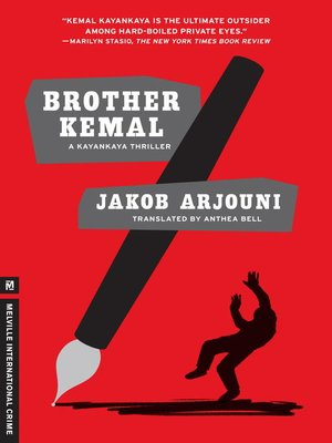 cover image of Brother Kemal