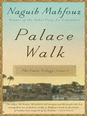 cover image of Palace Walk