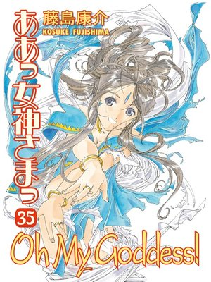 cover image of Oh My Goddess!, Volume 35