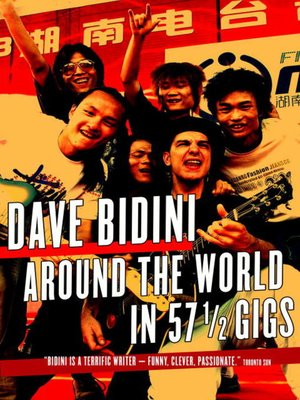 cover image of Around the World in 57 1/2 Gigs