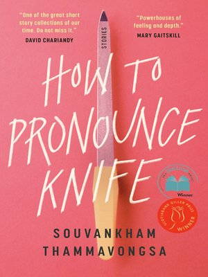 cover image of How to Pronounce Knife