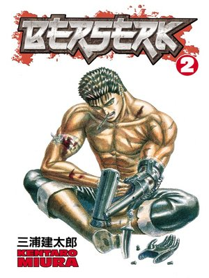 cover image of Berserk, Volume 2