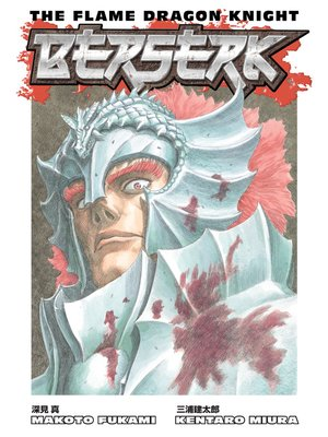 cover image of Berserk: The Flame Dragon Knight
