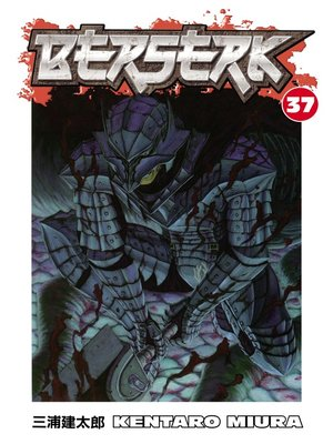 cover image of Berserk, Volume 37