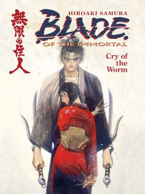 cover image of Blade of the Immortal, Volume 2