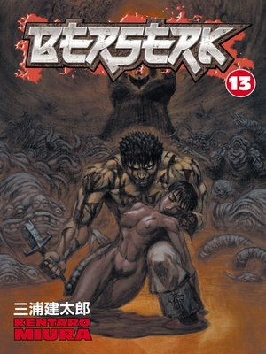 cover image of Berserk, Volume 13