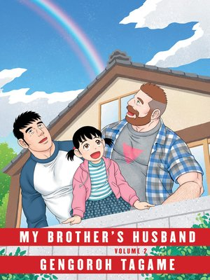 cover image of My Brother's Husband, Volume 2