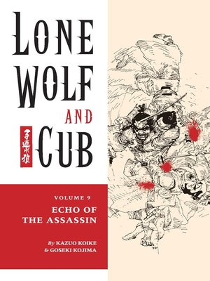 cover image of Lone Wolf and Cub, Volume 9