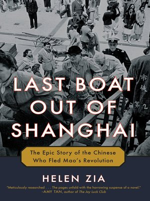 cover image of Last Boat Out of Shanghai