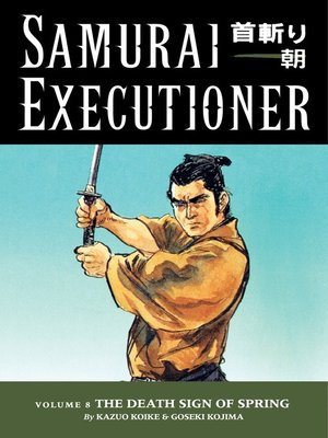 cover image of Samurai Executioner, Volume 8